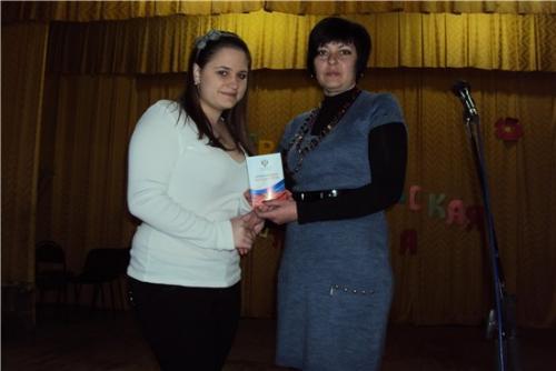 Вручение волонтерской книги