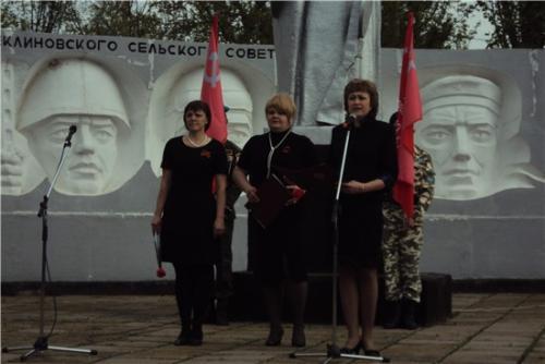 Митинг к 66-ой годовщине Великой Победы