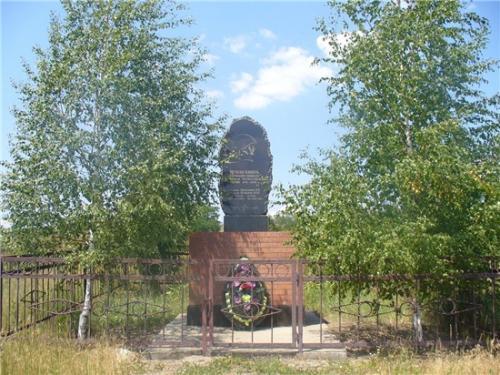 Памятник погибшим воинам в с. Малая Неклиновка
